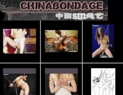 ChinaBondage.com – SITERIP