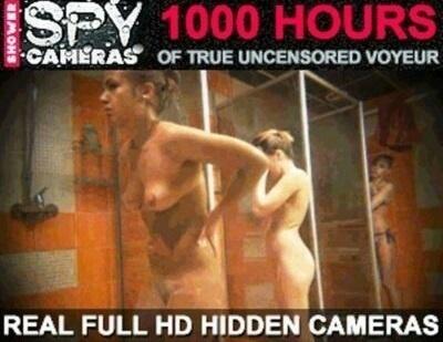 ShowerSpyCameras.com – SITERIP