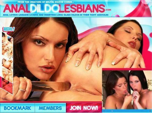 AnalDildoLesbians.com – SITERIP