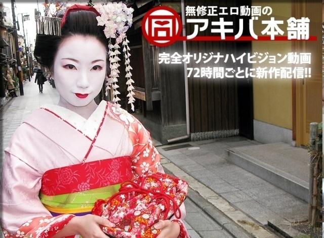 Akibahonpo.com – SITERIP