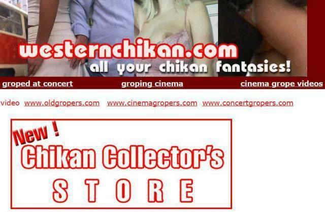 Westernchikan.com – SITERIP