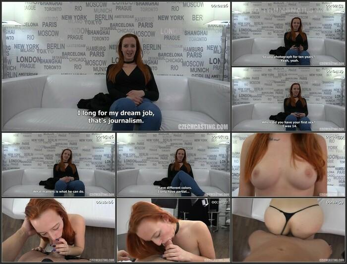 Veronika (HD)
